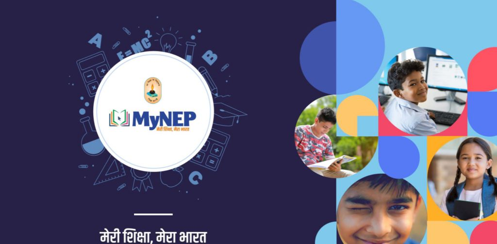 My NEP Competition
