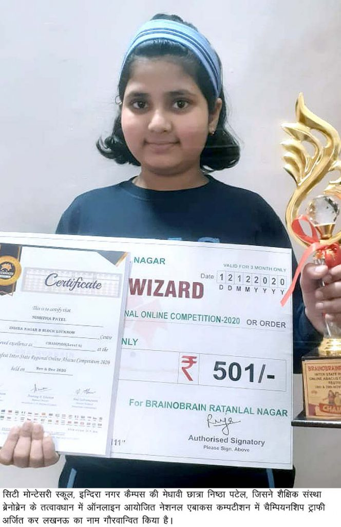 National Abacus Competition