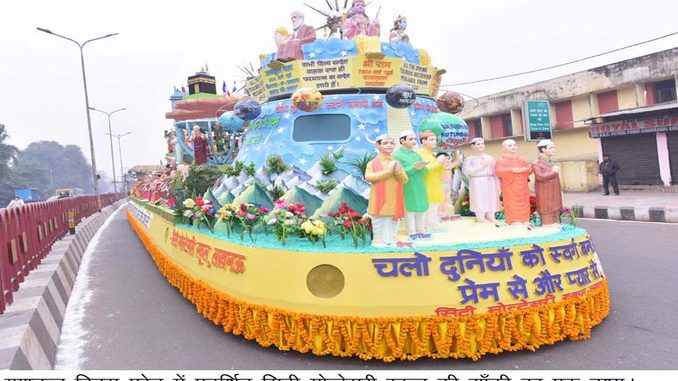 Republic Day Parade 2021