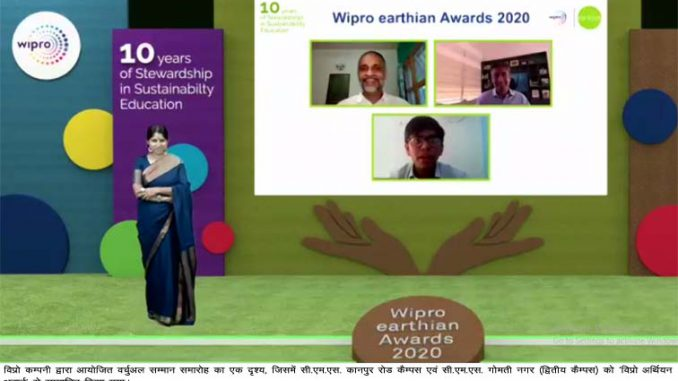 https://dailyschoolsnews.com/lucknow-schools-awarded-wipro-earthian-award-2021